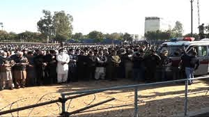 Photo of Begum Shamim Akhtar was Laid to Rest