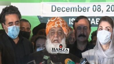 Photo of Opposition Members Should Resign by December 31: Moulana Fazl
