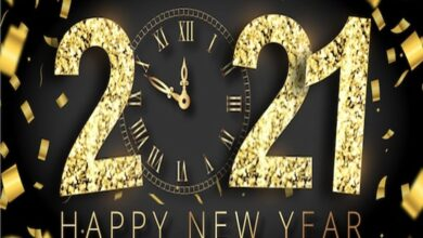 Photo of Wish You Very Happy New Year
