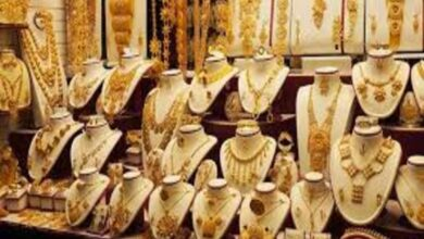 Photo of Gold Prices At the Beginning of Bullion Market on December 14