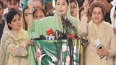 Photo of Maryam Nawaz Hints to Take Big Decisions at PDM's Lahore Meeting