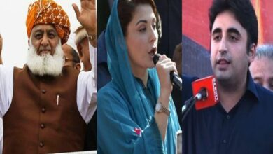 Photo of PPP Decides to Give Full Response to PDM's Show Cause Notice