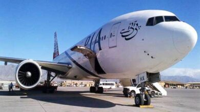Photo of PIA Offers Special Fare for Travellers Aged 50, Above