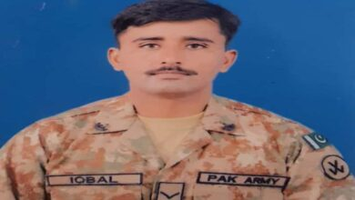 Photo of Pak Army Soldier Martyred in Awaran Firing Incident