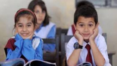 Photo of Govt to Decide To Open Educational Institutions Across Country Today