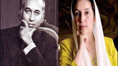 Photo of Benazir Bhutto's Last Conversation with Her Father Zulfiqar Ali Bhutto