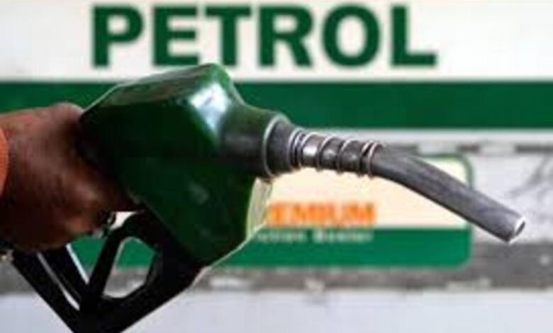 Petroleum Products Prices