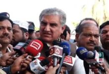 Photo of FM Qureshi to Leave for Two-day Trip to China Today