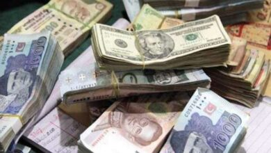 Photo of Currency Market in Pakistan on Monday December 14