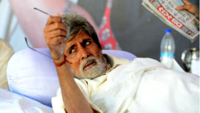 Photo of Has Amitabh Bachchan Contracted Any Serious Illness?