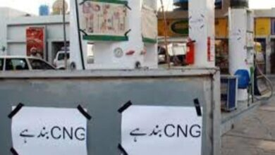 Photo of SSGC Decides to Close CNG Stations Across Sindh Till July 9