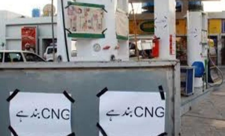 Govt CNG Prices