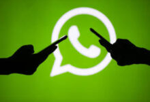 Photo of WhatsApp Introduces New Feature in Group Call