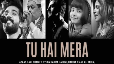 Photo of Azaan Sami Releases His Song 'To Hai Meera'