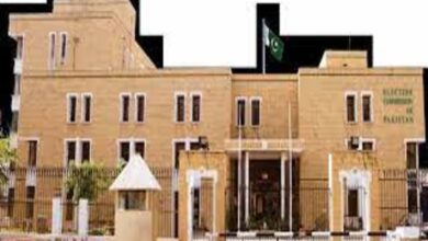 Photo of Election Commission Declares By-elections of NA 75 Null and Void