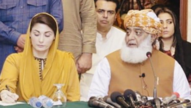Photo of Opposition Leaders to Discuss PPP, ANP's Comeback in PDM Today