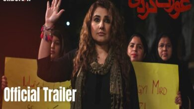 """Photo of First Teaser of Web Series """"Aurat Gardi"""" Released on the Women Day Occasion"""