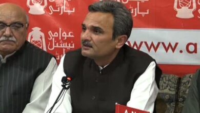Photo of Awami National Party Announces to Leave Pakistan Democratic Movement