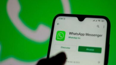 Photo of What New Feature is Going to be Introduced for WhatsApp Users?