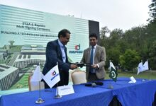 Photo of STZA, DMCC Sign MoU to Establish Technology Park in Islamabad