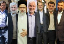 Photo of Iran's Presidential Race Narrows As Two Candidates Drop Out on Last Day