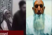 Photo of Police Arrest Mufti Aziz, Son for Abusing A Madressa Student