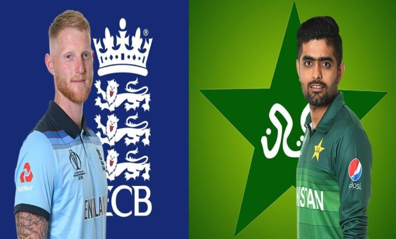 Pakistan, England to Play First T20