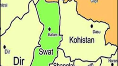 Photo of Blast Kills 10 People Including Foreigners in Upper Kohistan