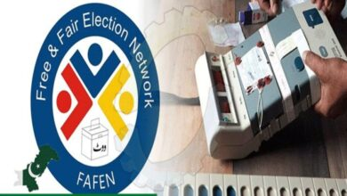 Photo of After ECP, Fafan Raises Questions On the Electronic Voting Machine Bill